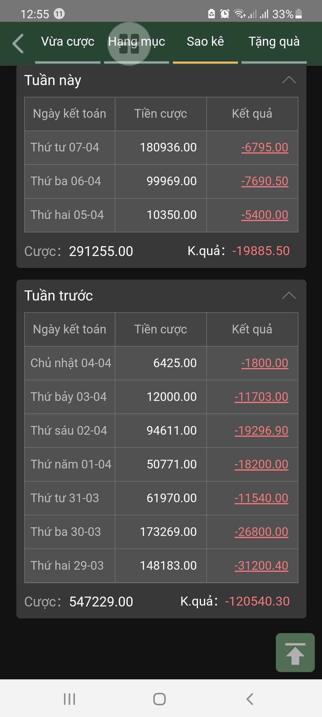 Screenshot_20210407-125503_KU Casino.jpg
